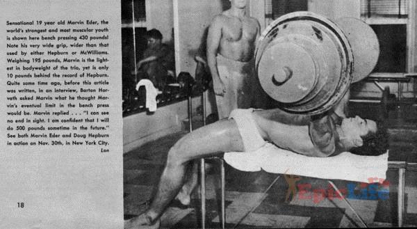 принцип насыщения мышц