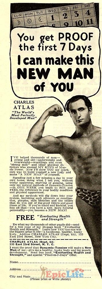 Реклама Чарльза Атласа