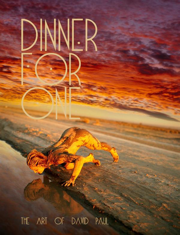 ужин на одного