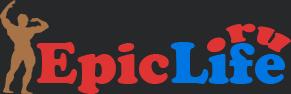 EpicLife.ru