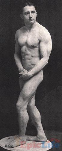матусек_1924