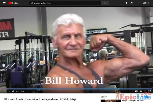 Билл Ховорд