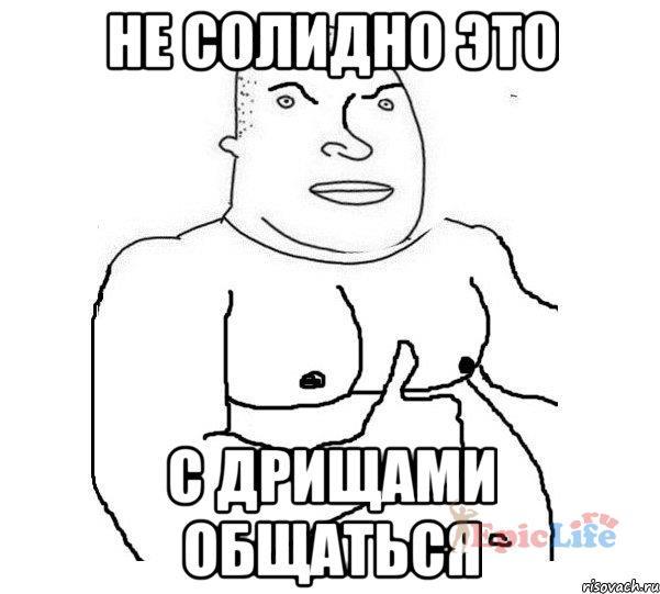 мемы бодибилдинг