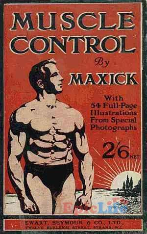 мускульный контроль