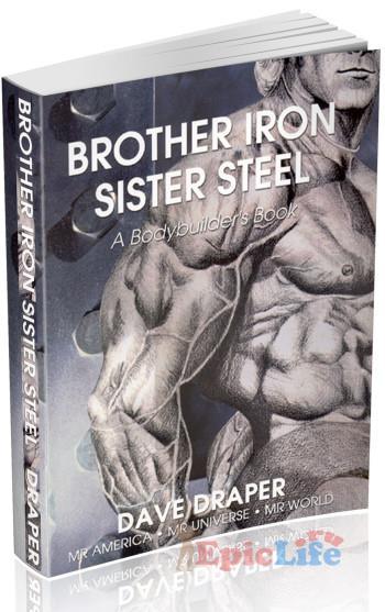 Брат железо, сестра Сталь