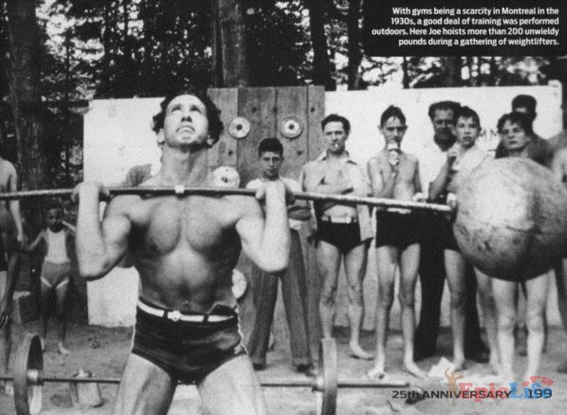 вейдер тяжелая атлетика